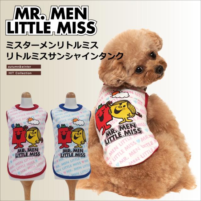 残りわずか。MR.MEN LITTLE MISSシリーズ【リトルミスサンシャインタンク】(2色)MR-08[犬服][SSから3L]