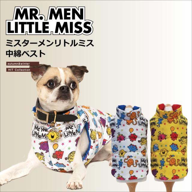 残りわずか。 MR.MEN LITTLE MISSシリーズ 【ミスターメンリトルミス中綿ベスト】(2色)MR-09[犬服][SSから3L]
