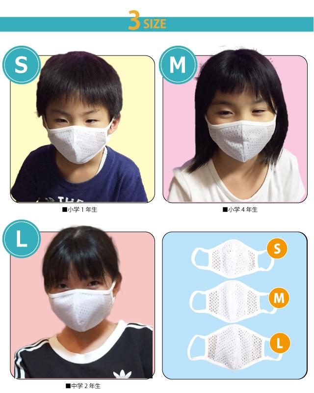 tb038スーパークール×クールスクールマスク[子供用マスク]