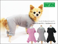 2017テラヘルツワン新作♪SWDテラヘルツワン・ベルクロパジャマ(3色)12110[犬服]