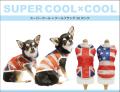 2020夏物新作スーパークール×クール フラッグ20タンク(2柄)12283[犬服]