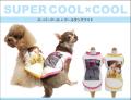 2020夏物新作スーパークール×クール タンクフォト(2柄)12297[犬服]