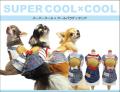 2020夏物新作スーパークール×クール パラディタンク(2柄)12285[犬服]