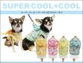 2020夏物新作スーパークール×クール トロピカルハーネス(4柄)7208[犬グッズ]