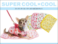 2020夏物新作スーパークール×クール トロピカルマット(4柄)7210[犬用マット]