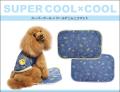 2020夏物新作スーパークール×クール デニムニコマット(2色)7211[犬用マット]