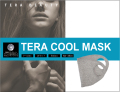 生地が変わって再登場!熱中症対策マスク! クークチュール・テラビューティーテラクールマスク (2サイズ)TB-034[マスク]ネコポス便OK