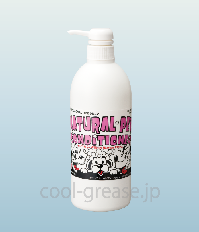 natural-pet_conditioner-800.png