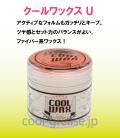coolwax_U.png