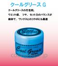 grease-G_210g.png