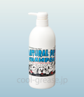 natural-pet_shampoo-800.png