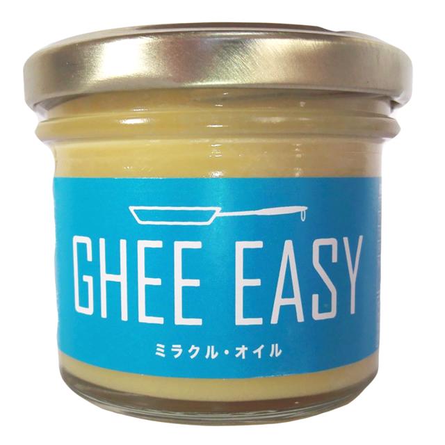 ギー・イージー GHEE EASY(オランダ産)100g