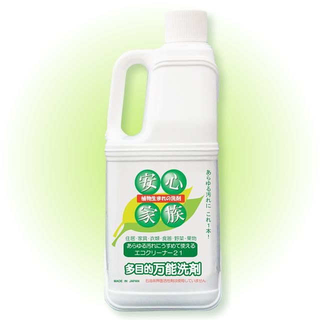 安心家族[多目的万能洗剤]2L×1ケース(8本入)