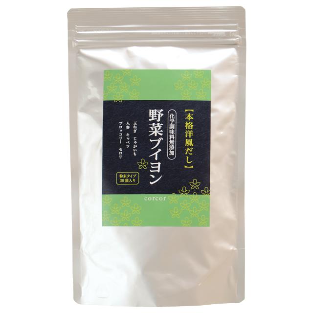野菜ブイヨン[化学調味料無添加] 1袋【ネコポス可】