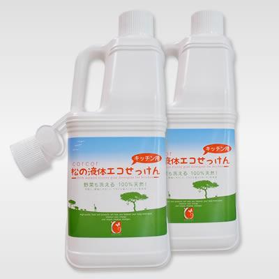 松の液体エコせっけん(台所用) 2リットル詰替用2本セット