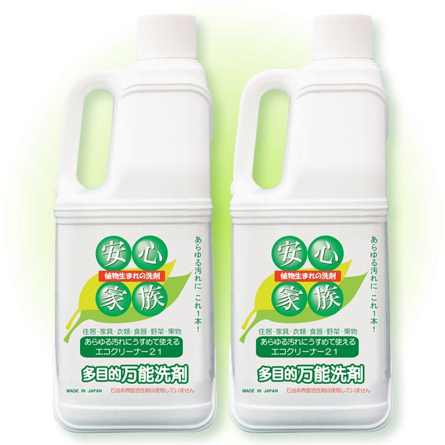安心家族[多目的万能洗剤]2L×2本セット
