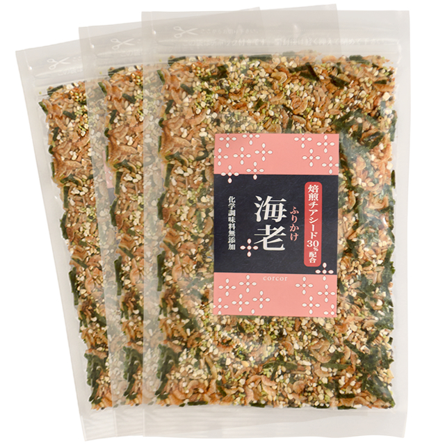 [化学調味料無添加]焙煎チアシード入りふりかけ【海老(えび)味】 3袋セット(50g×3)【ネコポス可】
