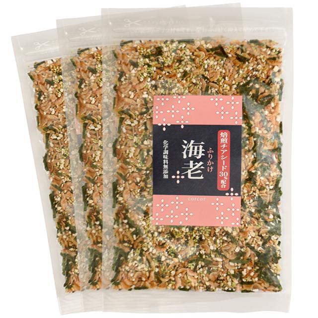 [化学調味料無添加]焙煎チアシード入りふりかけ【海老(えび)味】 3袋セット(50g×3)【メール便・送料無料】