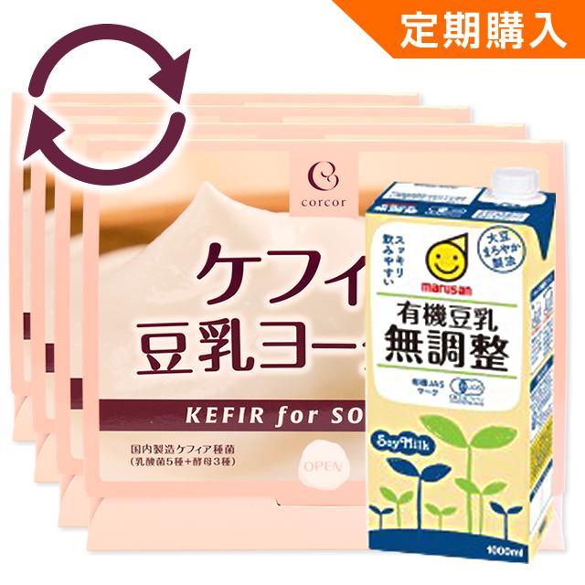 ケフィア豆乳ヨーグルト たね菌24包(4セット)  + 有機豆乳無調整1L×12本【定期購入】