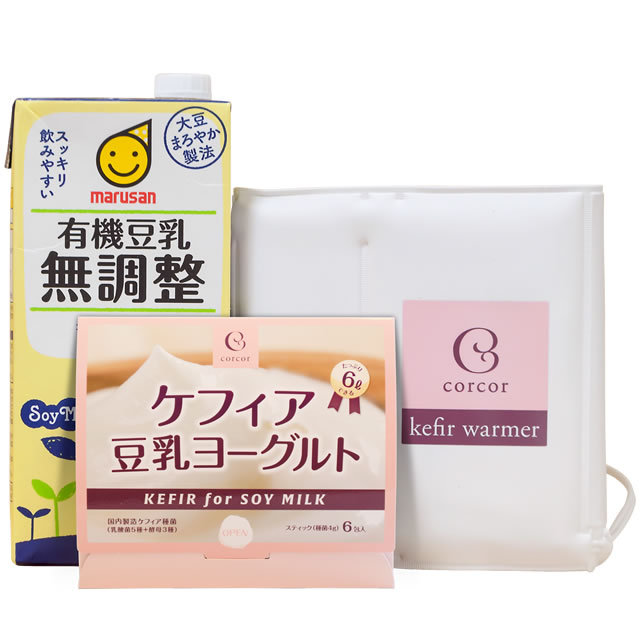ケフィア豆乳ヨーグルト スターターセット(たね菌6包 + ウォーマー + 豆乳1L)【宅配便・送料無料】