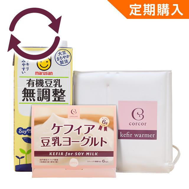 ケフィア6包【定期購入】+ケフィア豆乳ヨーグルトスターターセット【定期購入特別セット】【初回送料無料】