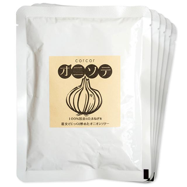 [飴色の炒め玉ねぎ]オニソテ 5袋セット【国産たまねぎソテー、カレーやハンバーグに】