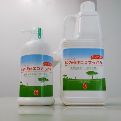 松の液体エコせっけん800ml+2L