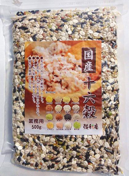 雑穀ブレンド 国産十六穀(500 g)1袋【ネコポス可】