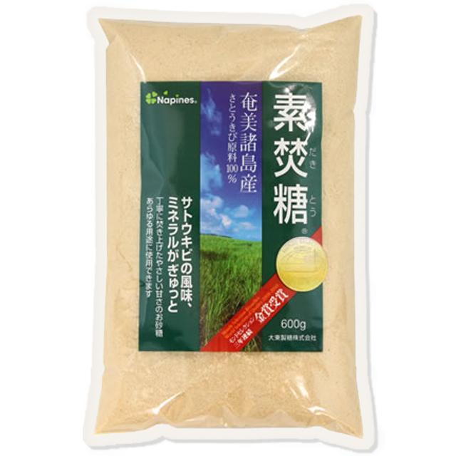 素焚糖(すだきとう) 600g【ネコポス可】