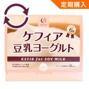 ケフィア豆乳ヨーグルト どこで買う