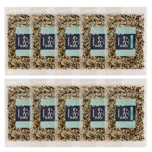 [化学調味料無添加]焙煎チアシード入りふりかけ【わかめ味】 10袋セット(50g×10)【宅配便・送料無料】