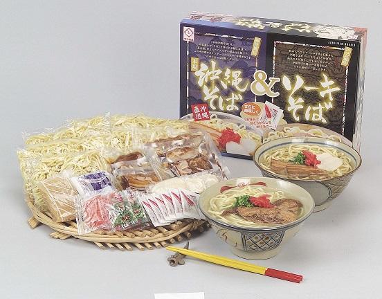 「沖縄本島からお届け!」        沖縄そば&ソーキそば6食 サン食品 (送料込)