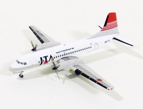 YS-11 JTA日本トランスオーシャン航空 JA8710 1/400【愛称:ばしょう】