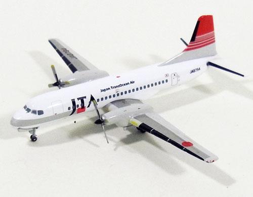 YS-11 JTA日本トランスオーシャン航空 JA8794 1/400【愛称:ふくぎ】