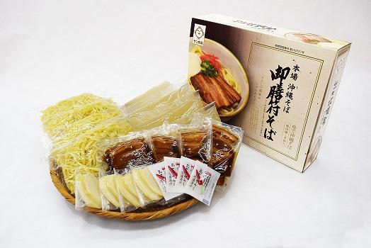 「沖縄本島からお届け!」        御膳符そば4食 サン食品(送料込)