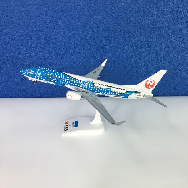 日本トランスオーシャン航空 ボーイング737-800(1/130) ジンベエジェット