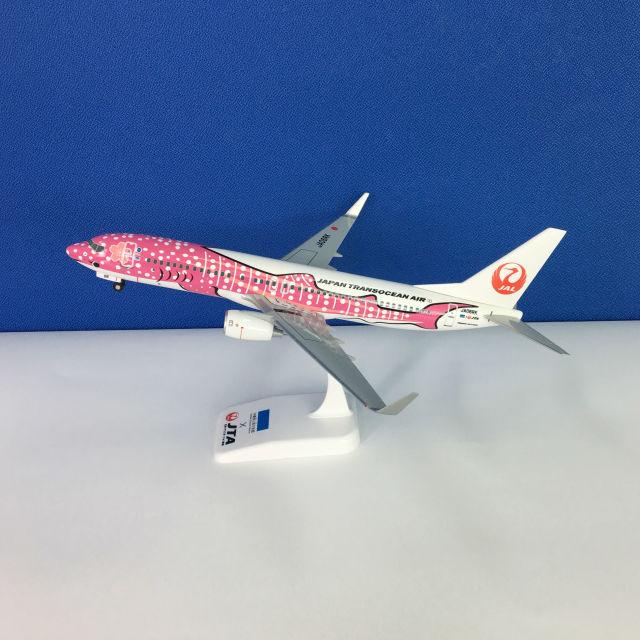 日本トランスオーシャン航空 ボーイング737-800(1/130) さくらジンベエジェット