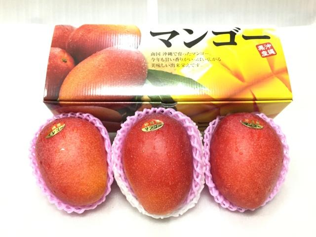 沖縄県産アップルマンゴー1Kg 3玉入り A級品(出荷時期6月下旬~8月15日 締切8月10日)