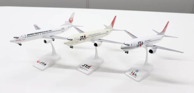 JTA ボーイング737-400 退役記念3機セット