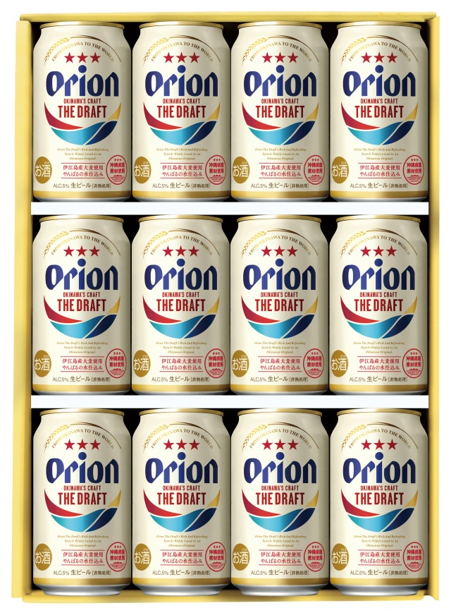 オリオン・ザ・ドラフト12缶ギフトセット