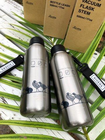 奄美・沖縄世界自然遺産登録応援【第四弾】お散歩ボトル(pokke104デザイン)