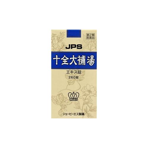 【第2類医薬品】JPS十全大補湯エキス錠N 260錠
