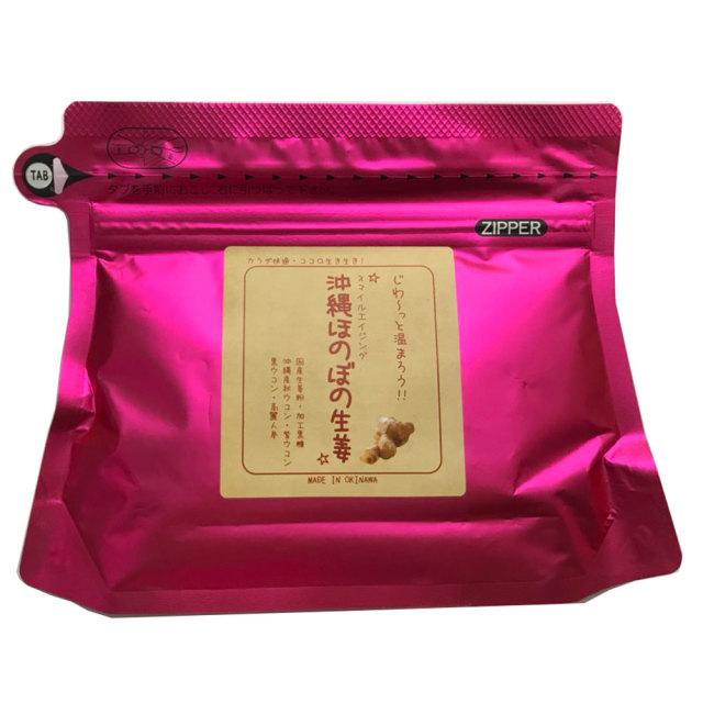 沖縄ほのぼの生姜