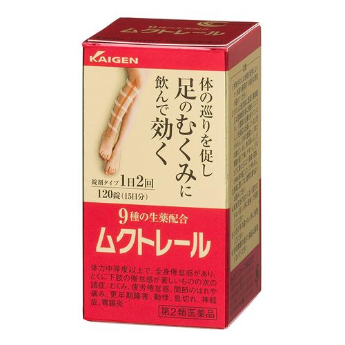 【第2類医薬品】ムクトレール 120錠