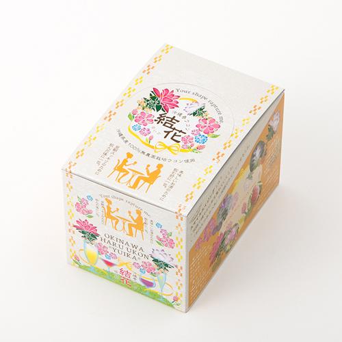 沖縄春ウコン結花