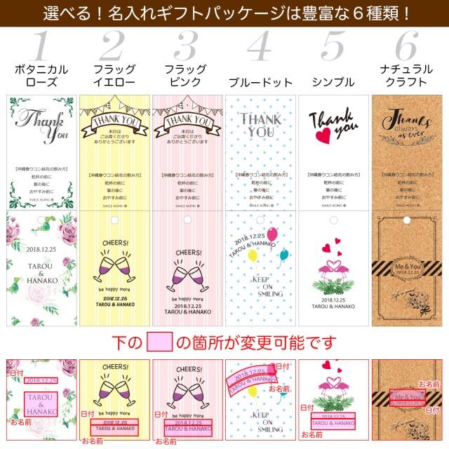 yuika_card2.jpg