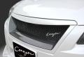 CORAZON フロントグリルタイプS(カーボン)【色付き】レガシィ BR/BM(D型~) 専用