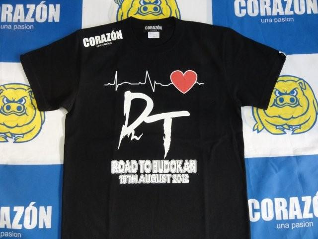 DDTコラボTシャツ第1弾