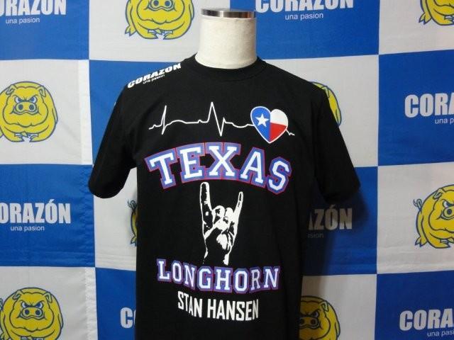 【スタン・ハンセン】コラボTシャツ