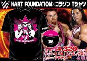 【WWE】HART FOUNDATION×コラソン Tシャツ